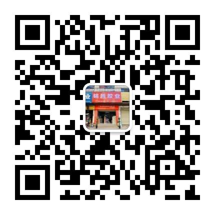 微信图片_20200903084753.jpg