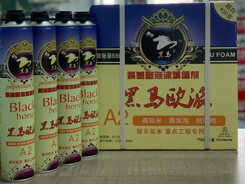 黑马欧派-聚氨酯泡沫填缝剂