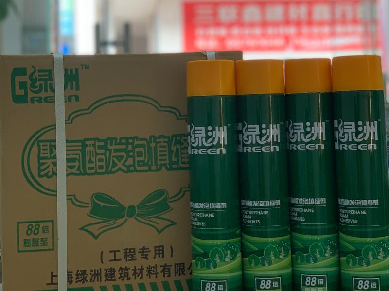 绿洲-聚氨酯发泡填缝剂