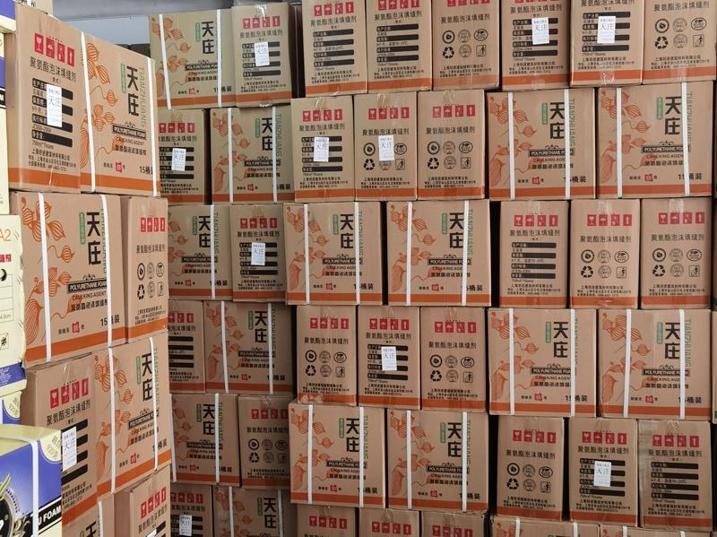陵水天庄-聚氨酯发泡填缝剂